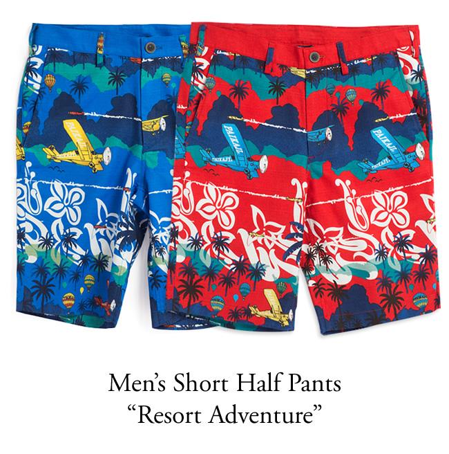メンズアロハハーフパンツ/Resort Adventure