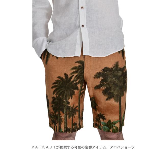 アロハシャツ PAIKAJI メンズ アロパンツ
