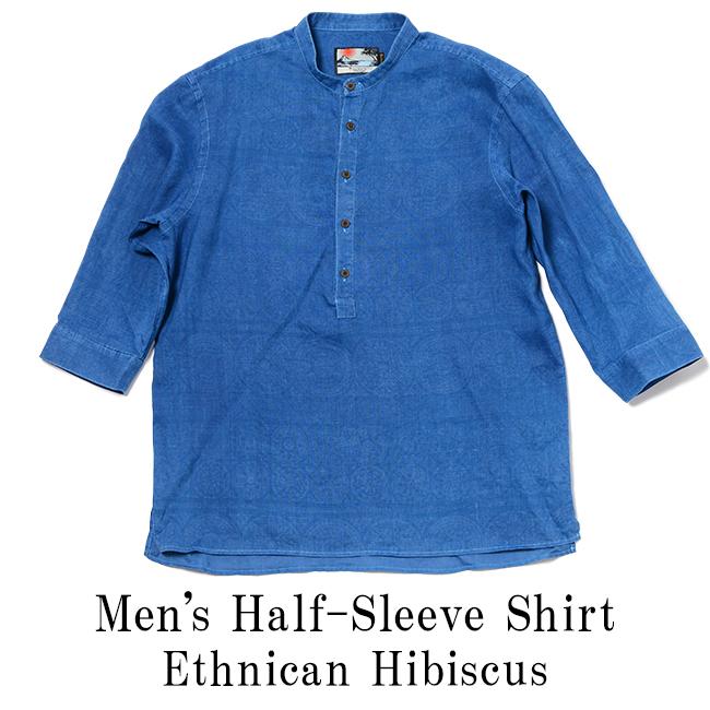 PAIKAJIアロハシャツ 琉球藍染 / メンズ7分袖プルオーバーシャツ / Ethnican Hibiscus