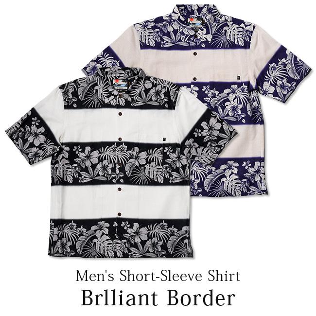 メンズ半袖アロハシャツ/Brilliant Border