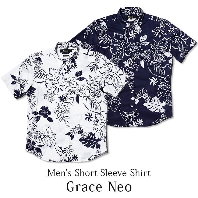 メンズ半袖アロハシャツ/Grace Neo